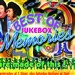 Best of Jukebox Memories
