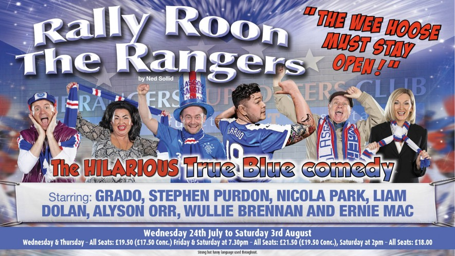 Rally Roon The Rangers – SOLD OUT